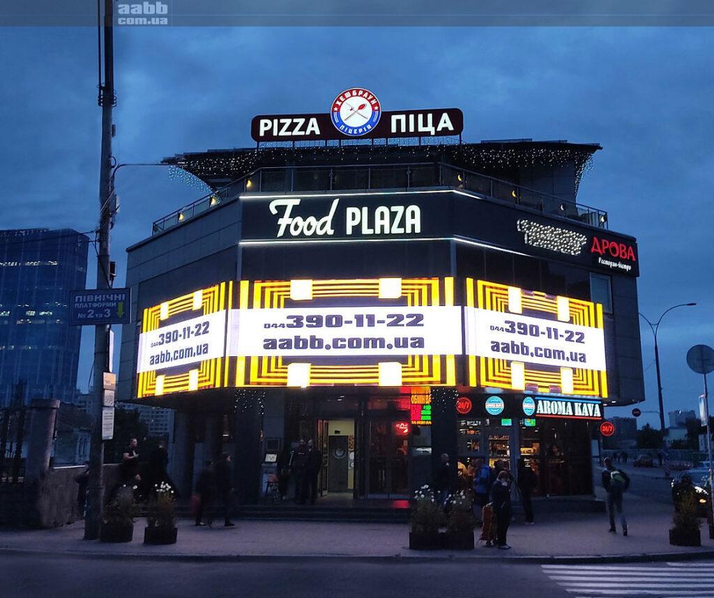 Реклама на медіафасаді ТРЦ Food Plaza