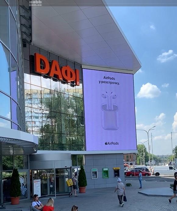 Реклама Airports на медіафасаді ТРЦ Dafi