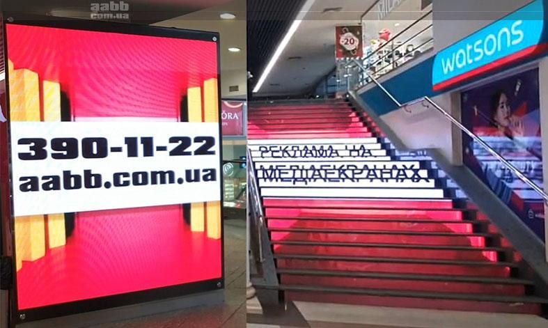 Реклама на відеоекранах в ТЦ Globus