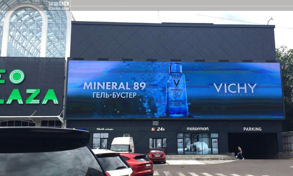Реклама Vichy на медіафасаді ТРЦ Neo Plaza