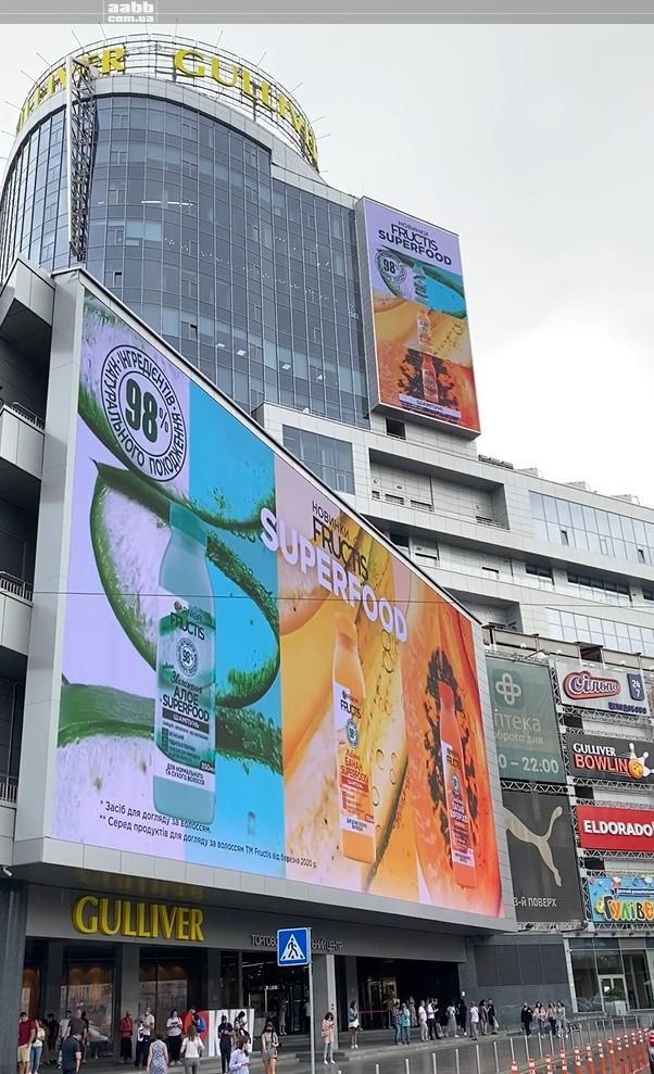 Реклама Garnier на медіафасаді ТРЦ Gulliver серпень 2020