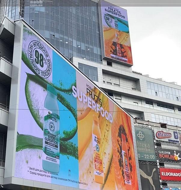 Реклама на медиафасаде ТРЦ Gulliver (август 2020)