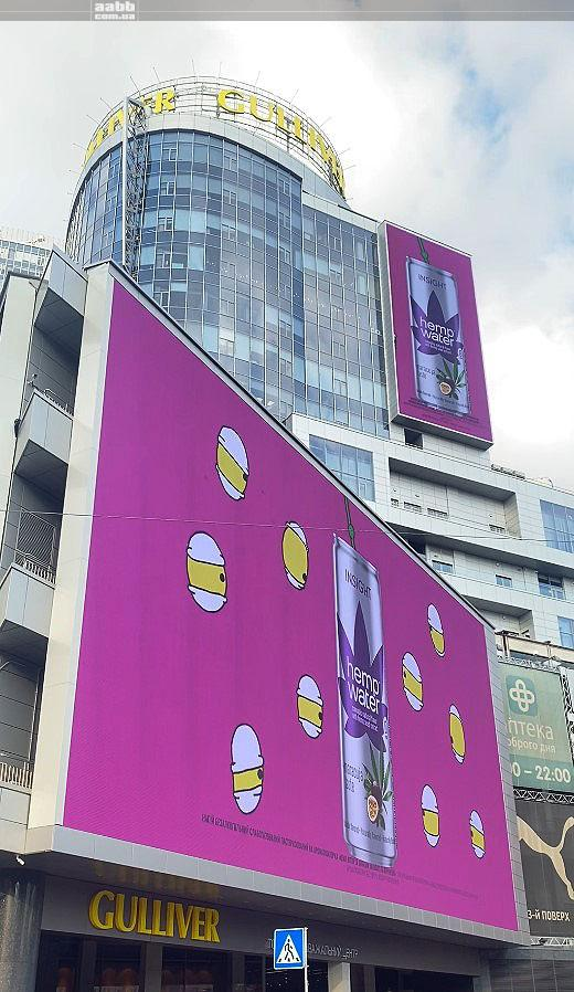 Реклама Hemp на медіафасаді ТРЦ Gulliver серпень 2020