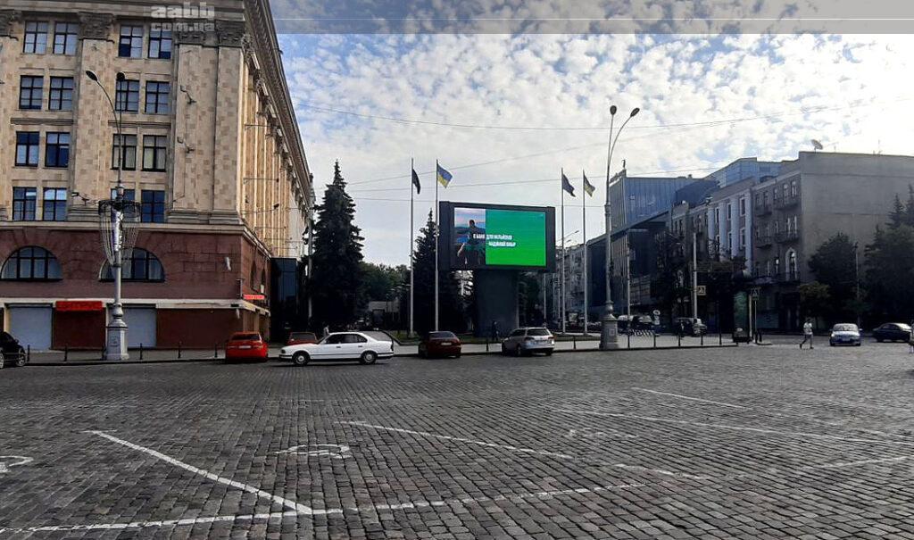 Реклама Укрсіббанку на площі Свободи у м. Харків
