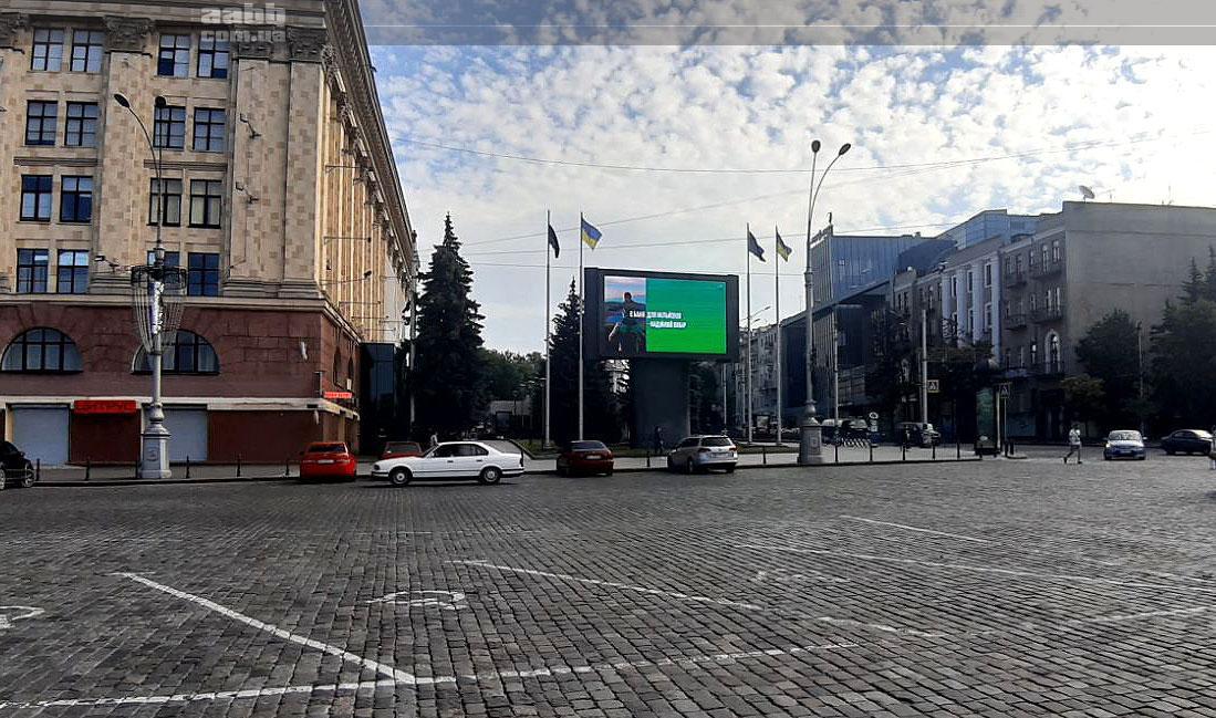 Реклама на відеоекранах у м. Харків (червень 2020)