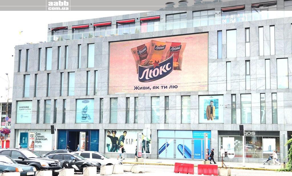 Реклама на ТЦ Пасаж у м. Дніпро