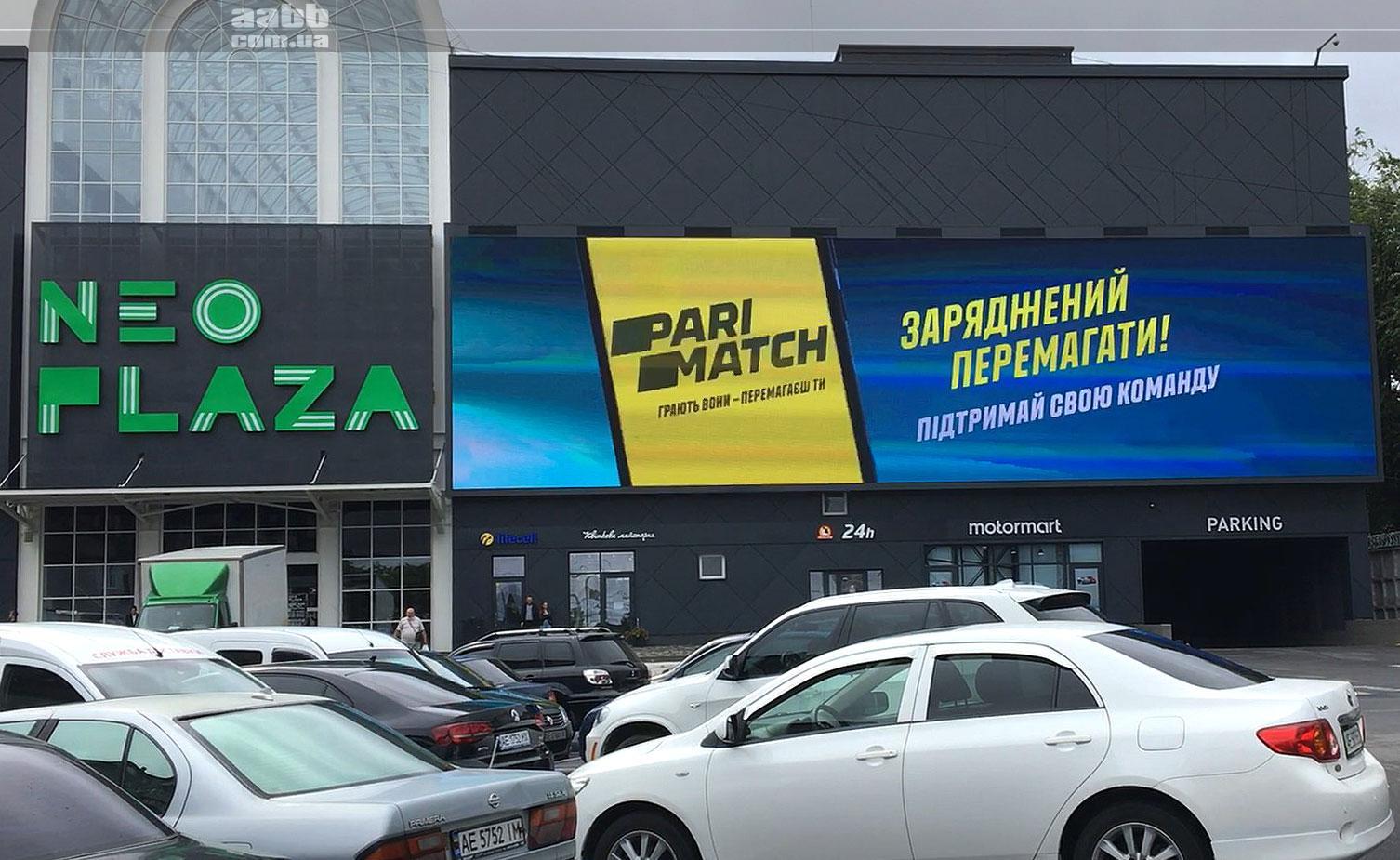 Реклама Parimatch на медіафасаді ТРЦ Нео Плаза