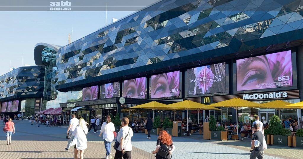 Реклама MNY на медіафасаді ТРЦ Ocean Plaza липень 2020