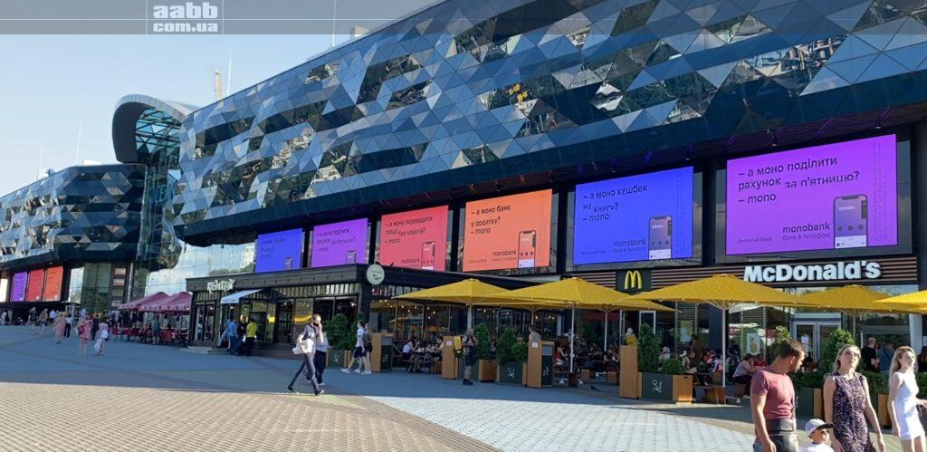 Реклама Монобанк на медіафасаді ТРЦ Ocean Plaza липень 2020