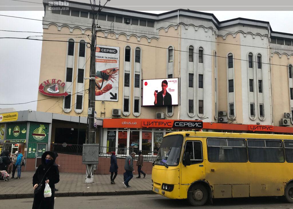 Реклама на вул. Пантелеймонівська м. Одеса