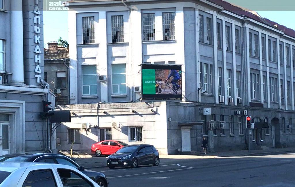 Реклама вул. Водопровідна Одеса