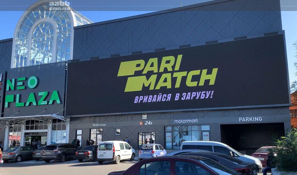 Реклама Паріматч на медіафасаді ТРЦ Нео Плаза жовтень 2020