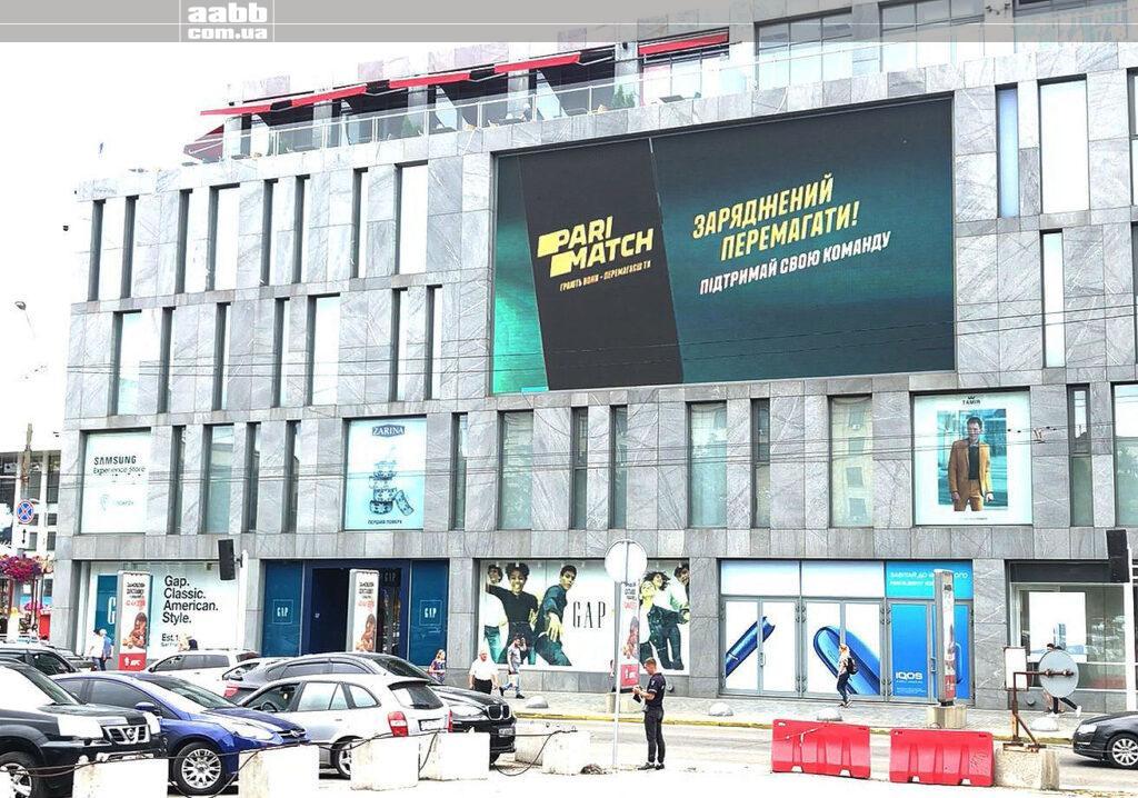 Реклама Паріматч на медіафасаді ТЦ Пасаж