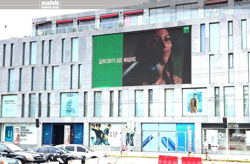 Реклама Укрсіббанк на медіафасаді ТЦ Пасаж