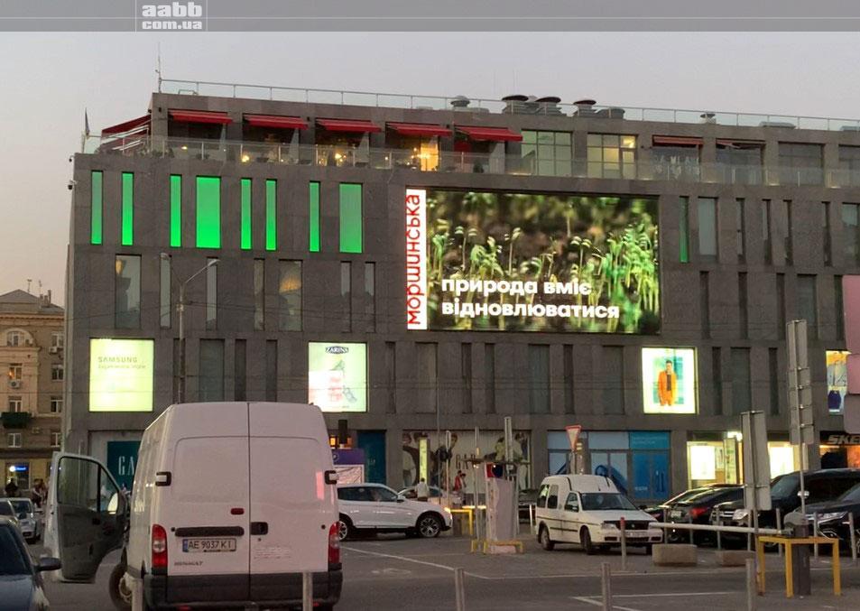 Реклама Моршинська на медіафасаді ТК Пасаж серпень 2020
