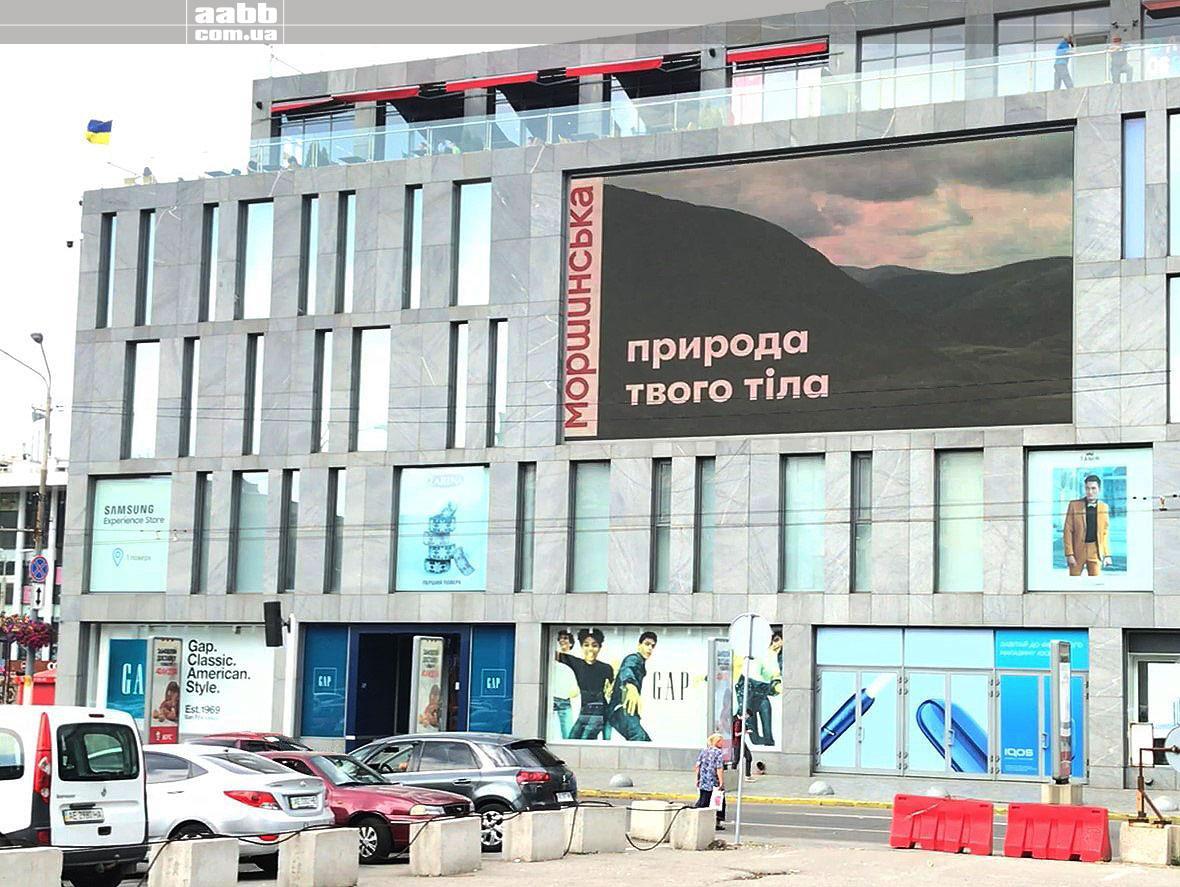 Реклама на медіафасаді ТК Passage (липень 2020)