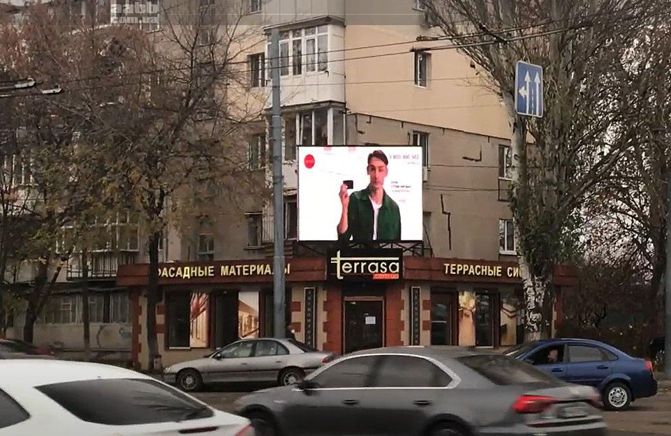 Advertising on video screens in Odessa (December 2020)