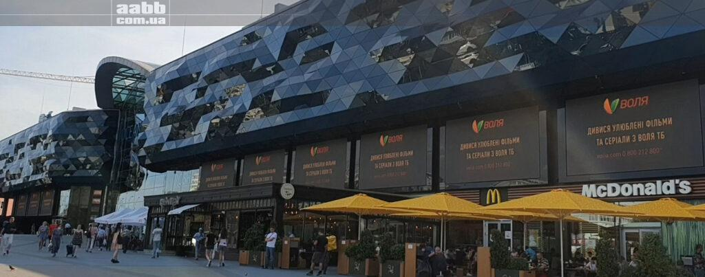 Реклама Воля на медіафасаді ТРЦ Ocean Plaza