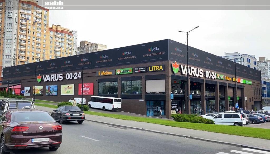 Реклама на медіафасаді ТЦ Academ city, м. Київ
