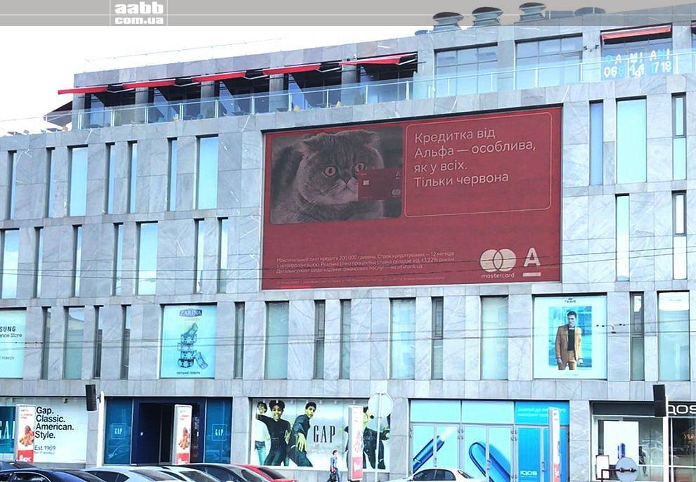 Реклама Alfabank на медіафасаді ТРК Пасаж