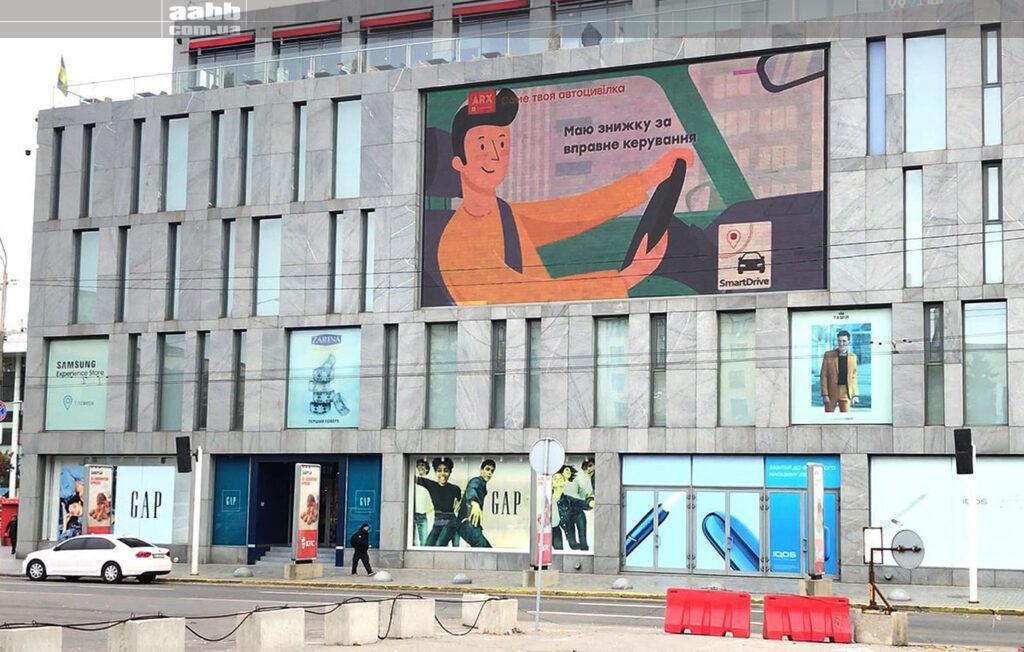 Реклама ARX на медіафасаді ТРК Пасаж жовтень 2020