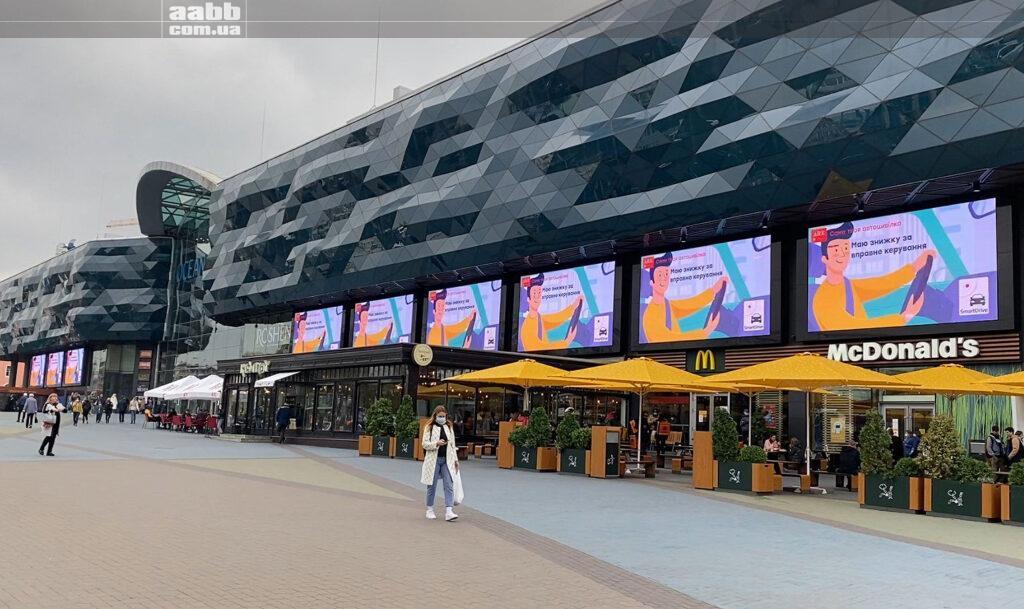 Реклама ARX на медіафасаді ТРЦ Ocean Plaza ;жовтень 2020