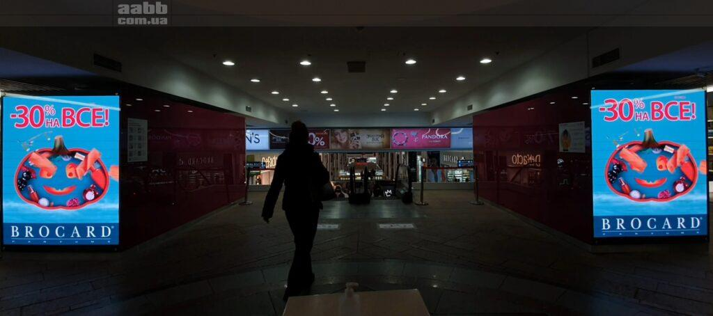 Advertising on video screens of Globus shopping center (November 2020)