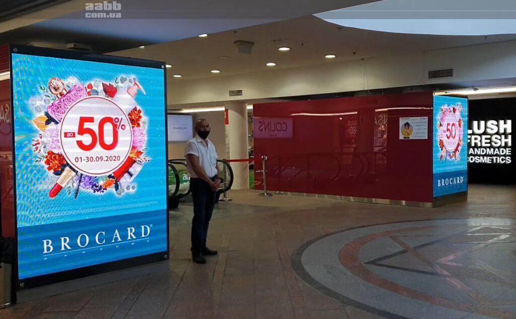 Реклама на відеоекранах ТРЦ Глобус, реклама Брокард