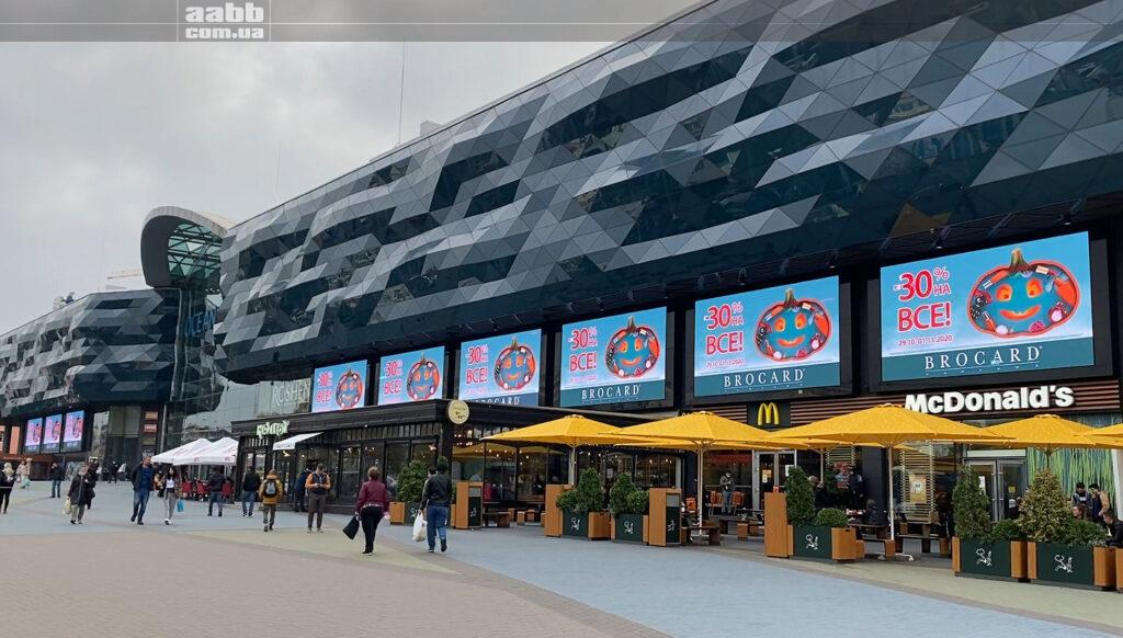 Реклама Брокард на медіафасаді ТРЦ Ocean Plaza, жовтень 2020
