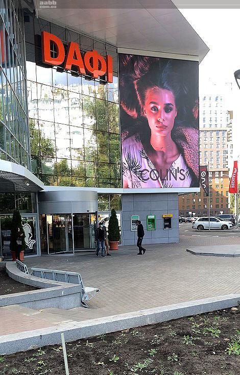 Реклама Colins на медіафасаді ТЦ Дпфі (Дніпро, листопад 2020)