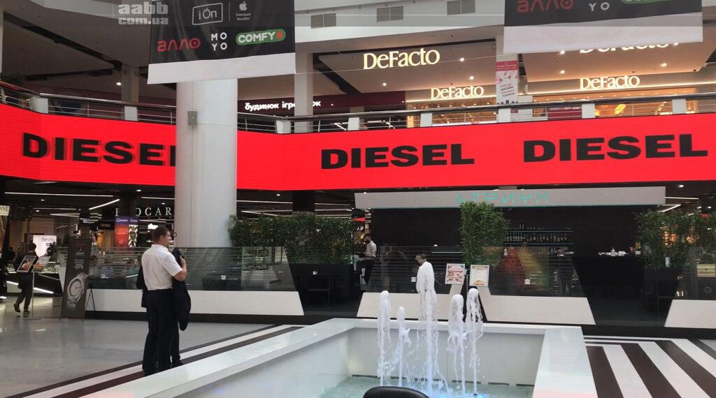 Реклама Diesel на выдеоекраны ТРК Мост -Сіті у м. Дніпро жовтень 2020