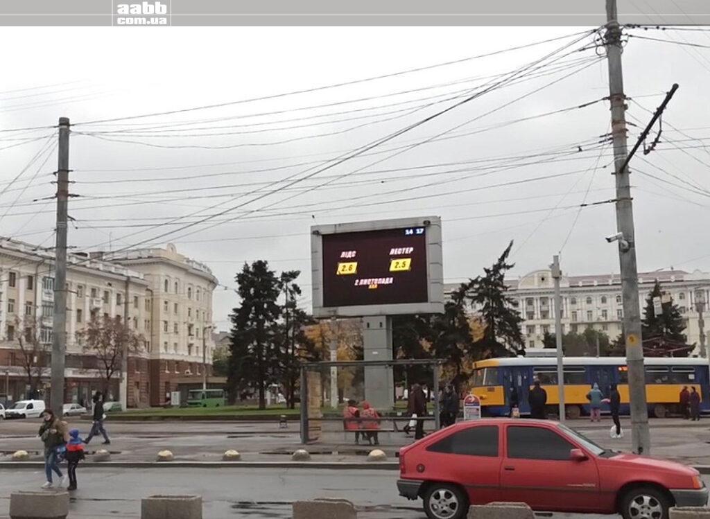 Реклама Паріматч на відеоборді у м. Дніпро листопад 2020
