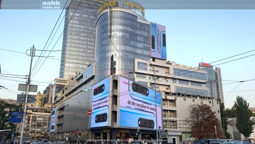 Реклама Eldorado на медіафасаді ТРЦ Gulliver
