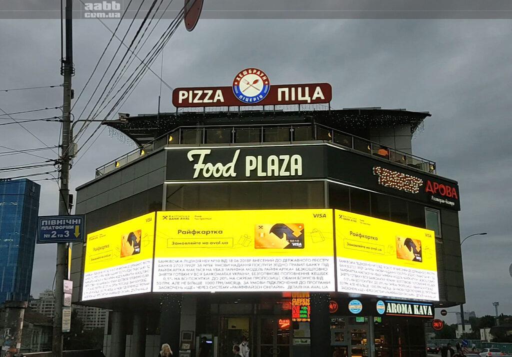 Реклама Visa на медіафасаді ТЦ Food Plaza, Київ