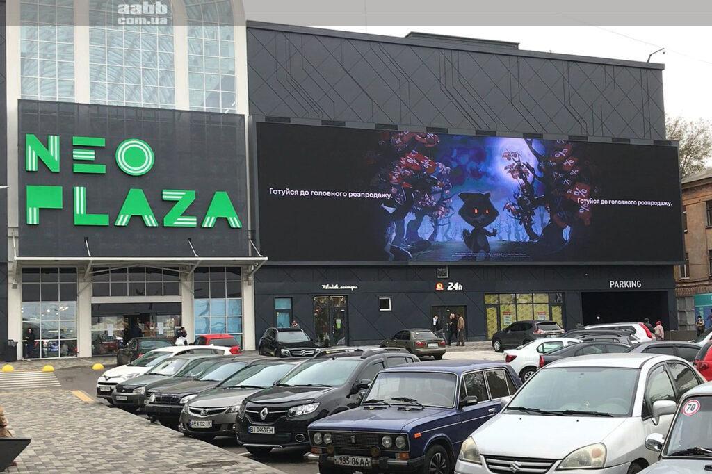Реклама Фокстрот на медіафасаді ТРЦ Нео Плаза у м. Дніпро