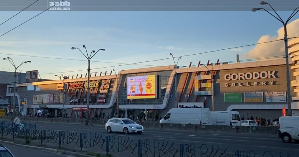 Реклама Friskies на медіафасаді ТЦ Gorodok у м. Київ