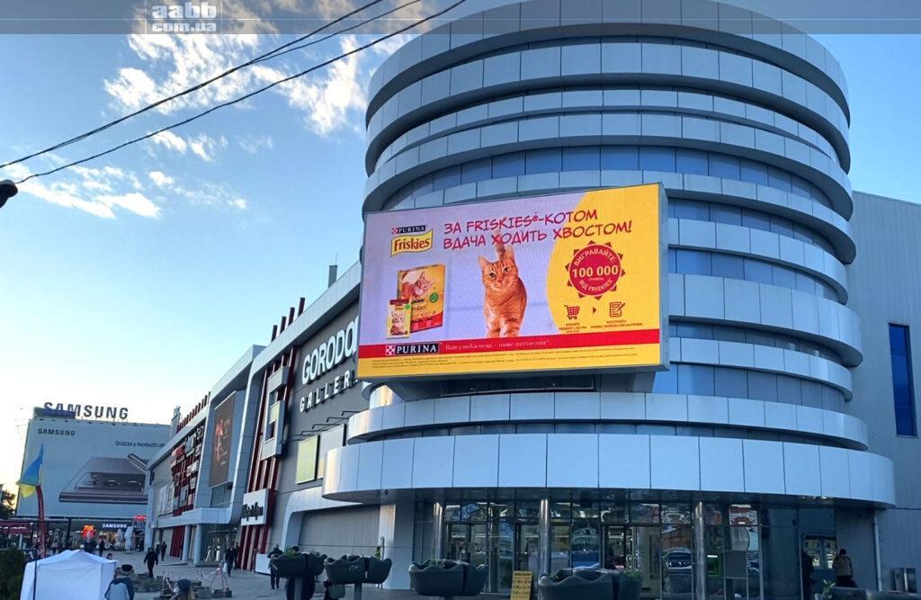 Реклама на медіафасаді у м. Київ, ТЦ Городок