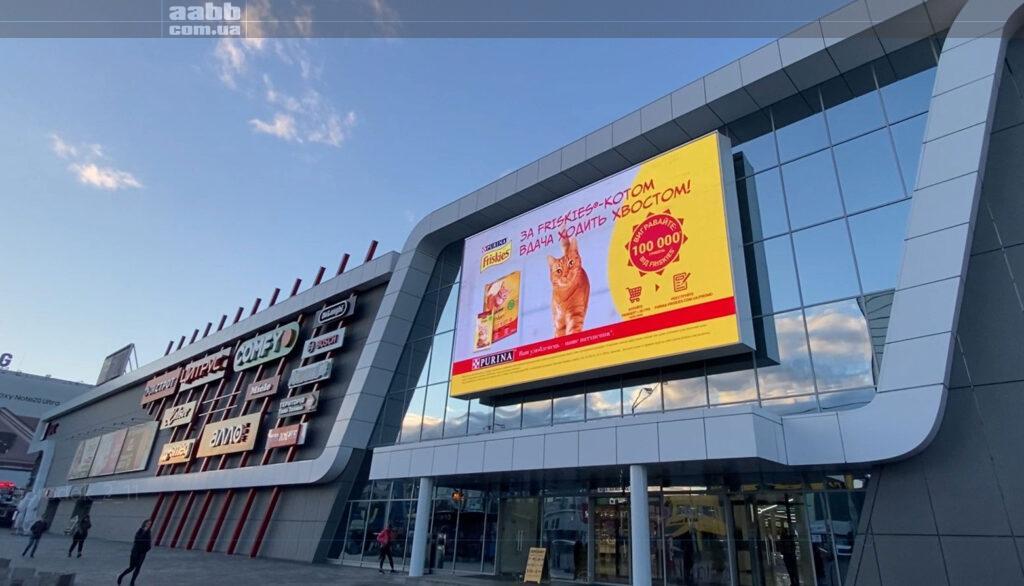 Реклама Friskies на медіафасаді ТЦ Городок у листопаді м. Київ