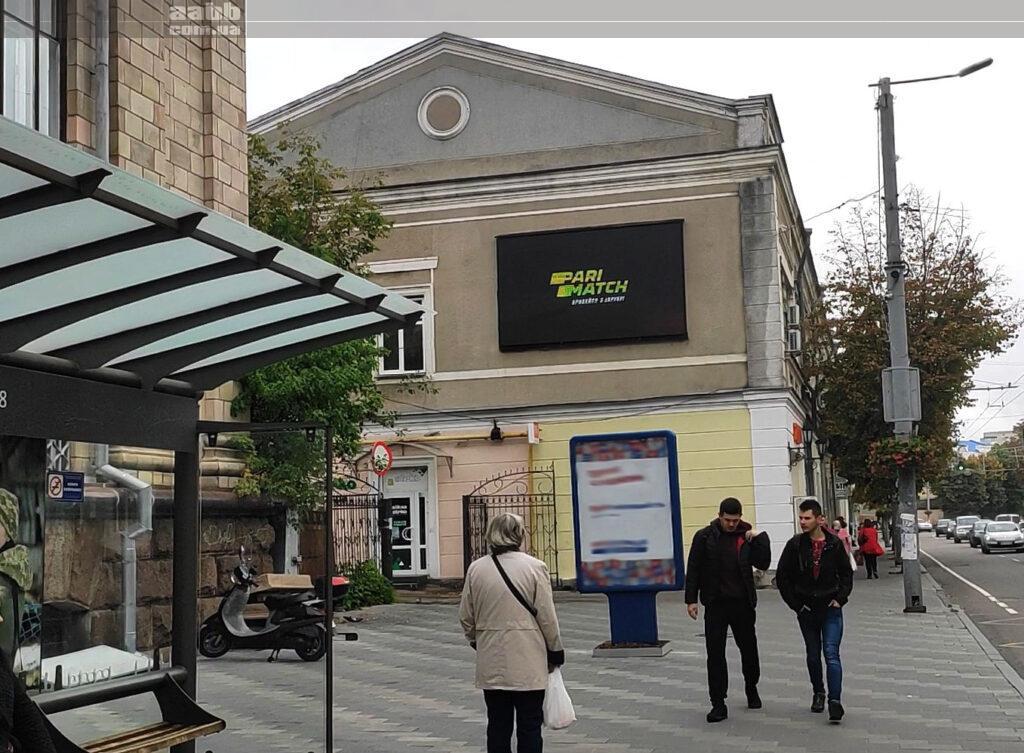 Відеоекран на вул. Бердичівська м. Житомир