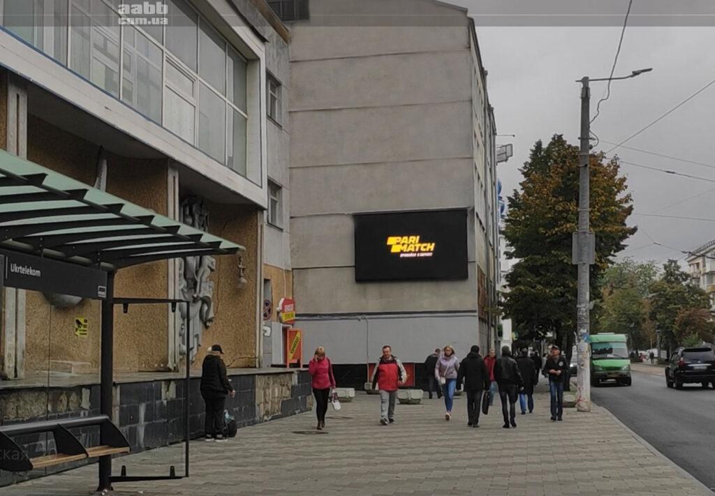 Реклама на вул. Київська, у м. Житомир
