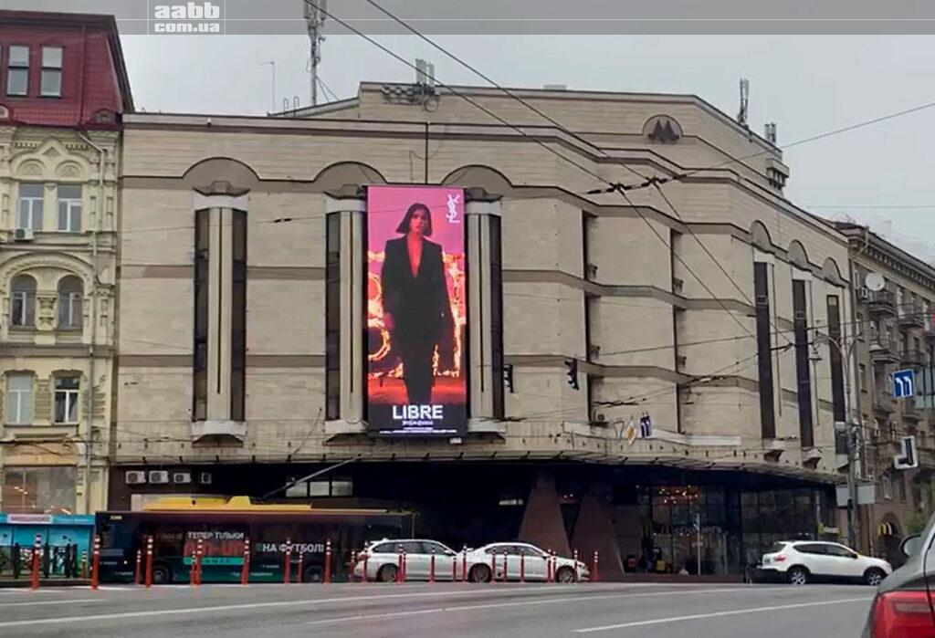 Реклама Libre на медіафасаді Льва Толстого у м. Київ (листопад 2020)