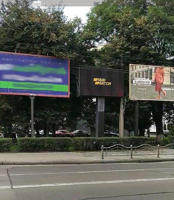 Реклама на відеоекрані у м. Луцьк