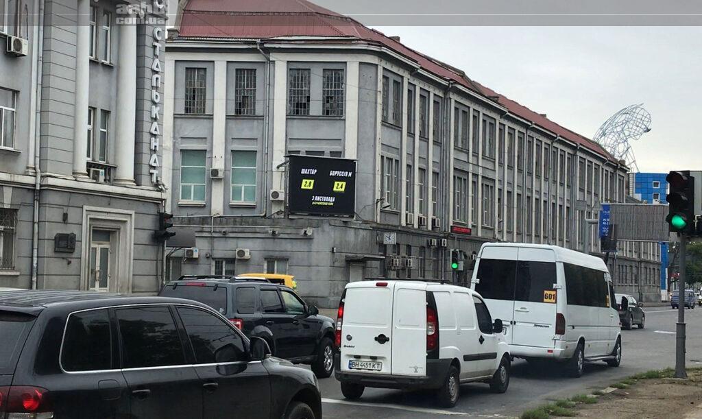 Реклама Паріматч на вул. Водопровдіна у м. Одеса, листопад 2020