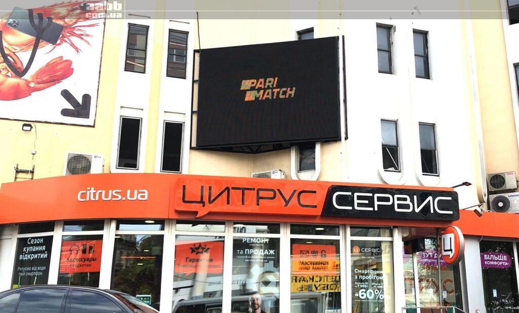 Реклама на вул. Водопровідна у м. Одеса у жовтні
