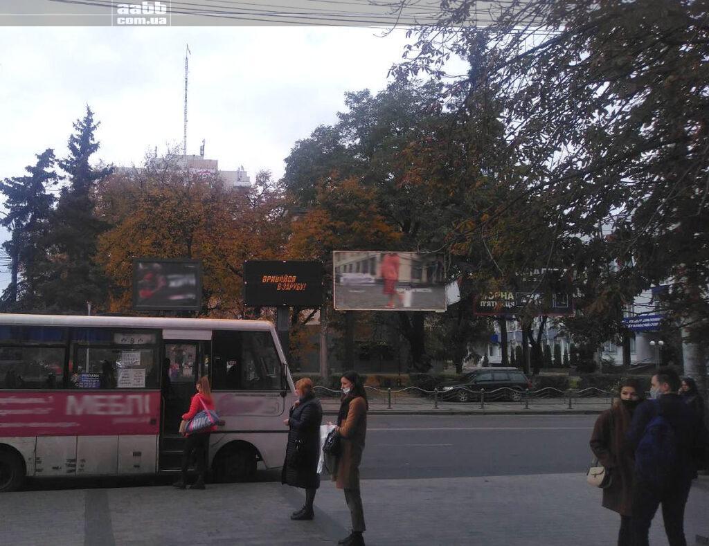 Реклама Паріматч у м. Луцьк, вул. Винниченка, 1 у листопаді 2020