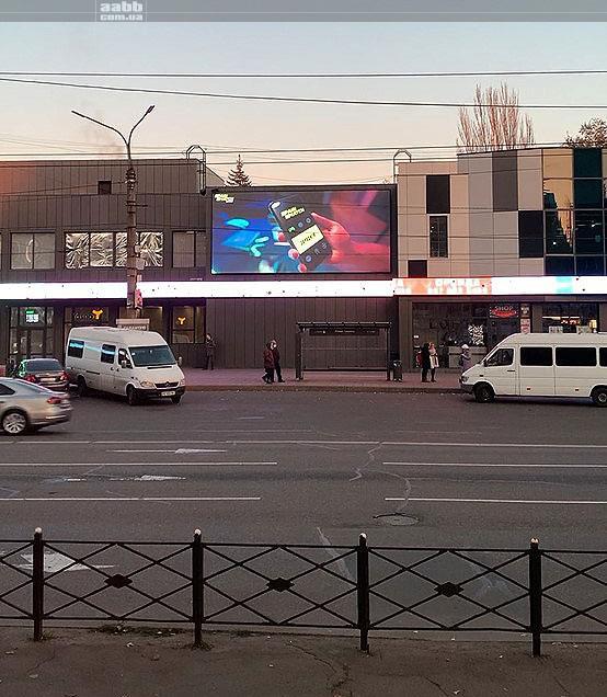 Реклама Паріматч у Кривому Розі у листопаді 2020