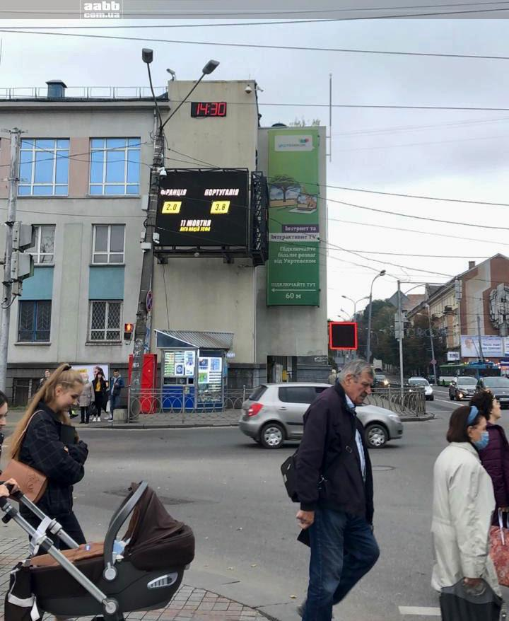 Реклама на відеоекрані у м. Рівне