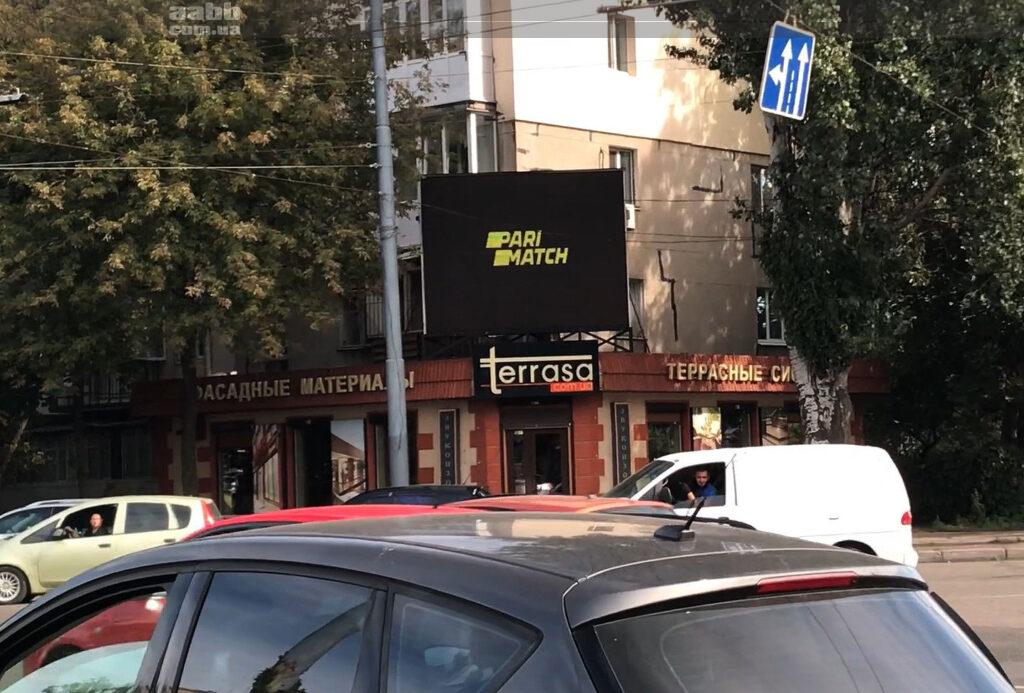 Реклама Parimatch на відеоекранах у м. Одеса (жовтень 2020)