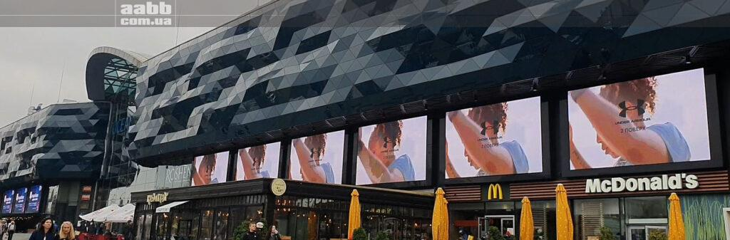Реклама Under Armour на медіафасаді ТРЦ Ocean Plaza жовтень 2020