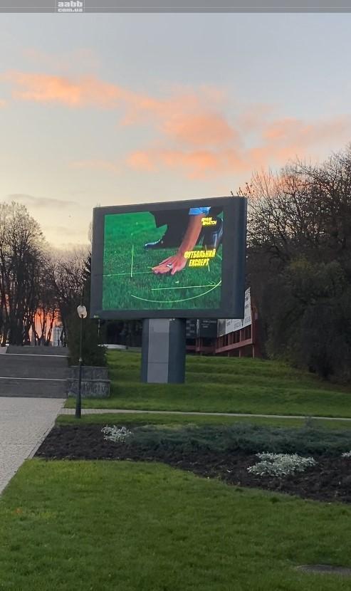 Реклама Паріматч на відеоборді у м. Вінниця листопад 2020